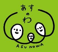 asunowamark01.jpg